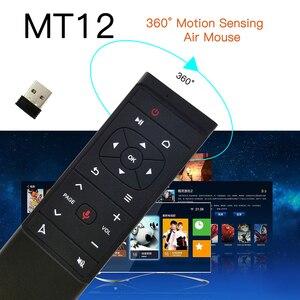 Image 4 - L8star 2.4G Air souris télécommande MT12 recherche vocale gyroscope sans fil IR mouche Aero souris pour Android Linux TV Smart IPTV Box