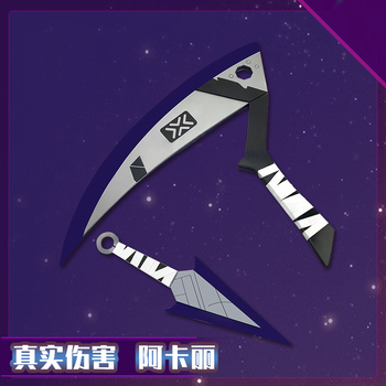 Game LOL KDA Akali Sword Weapons Cosplay Costume Props Sickle Dagger Cosplay Weapon Prop KDA Handmade Prop