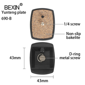 Image 3 - Dslr Quick Release Plate Camera Plate Tripod Head Plate Adapter With 1/4 Screw For Yunteng Velbon 690 590 600 Camera Tripod