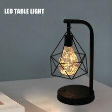 СВЕТОДИОДНЫЙ Ночник из кованого железа, Креативный светодиодный Настольный светильник, домашний декор, светильник, черный геометрический провод, промышленная лампа, украшение для спальни