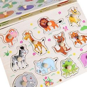 Image 2 - חם תינוק למידה צעצועים לילדים מונטסורי יד לתפוס לוח מוקדם חינוכי צעצוע Cartoon רכב/בעלי ילדים