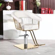 Prodgf 1 Set Office Rotate Series Ins Fashion Chair