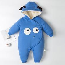 Autumn Winter Baby Rompers Cartoon Jacket Kid Zip Thick Snowsuit Hoodie Coat Jumpsuit 9.24