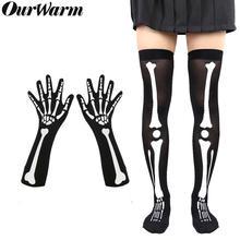 OurWarm Halloween Costumes Skeleton Stockings Socks Gloves Cosplay Bloody Nurse Party Decoration