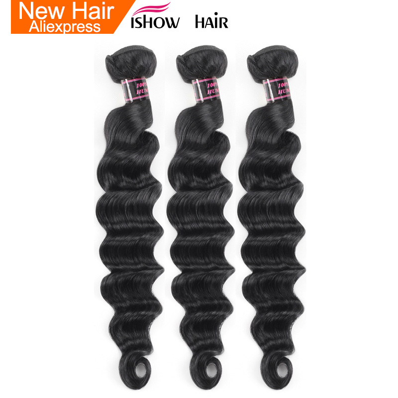 Ishow Hair Loose Deep Wave Bundles Brazilian Hair Weave Bundles 100% Human Hair Extensions 1/3/4 Bundles Non Remy Hair Bundles