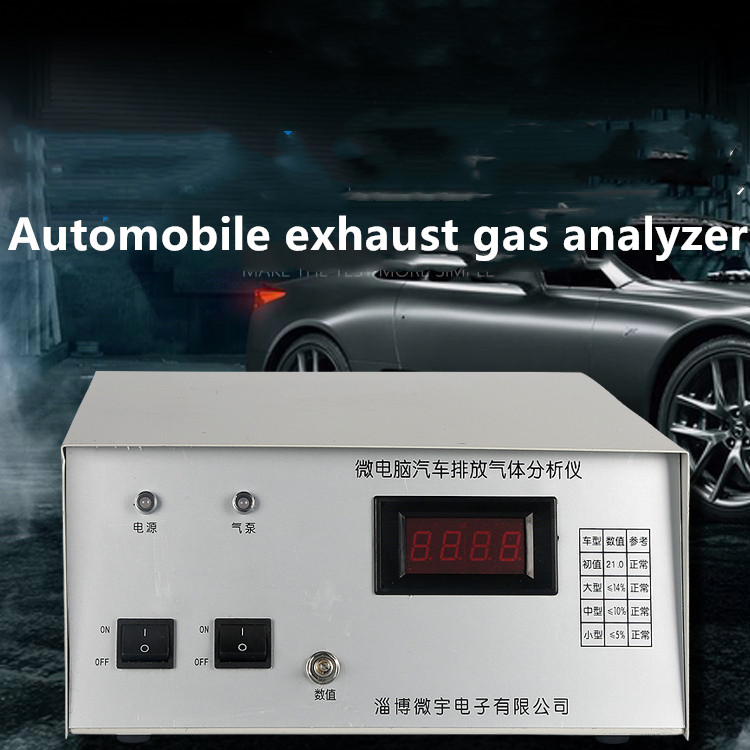 Automobile Exhaust Gas Analyzer Automobile Exhaust Gas Detector Exhaust Gas Tester