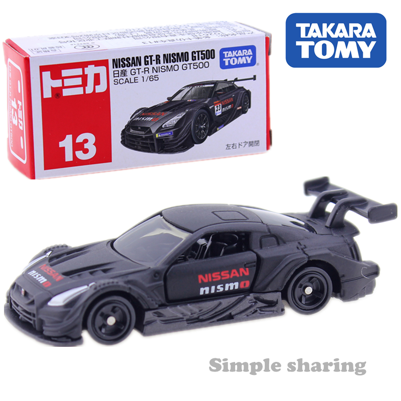 1//62 Mini Diecast Toy Car Takara Tomy Tomica No.59 Ferrari F8 Tribute /'20 1st
