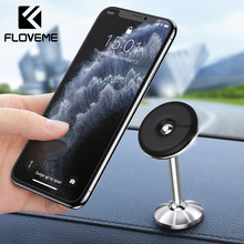 FLOVEME High Level Magnetic Car Phone Holder For iPhone Samsung 360 Degree Rotation Magnet Phone Holder For Phone In Car Suporte