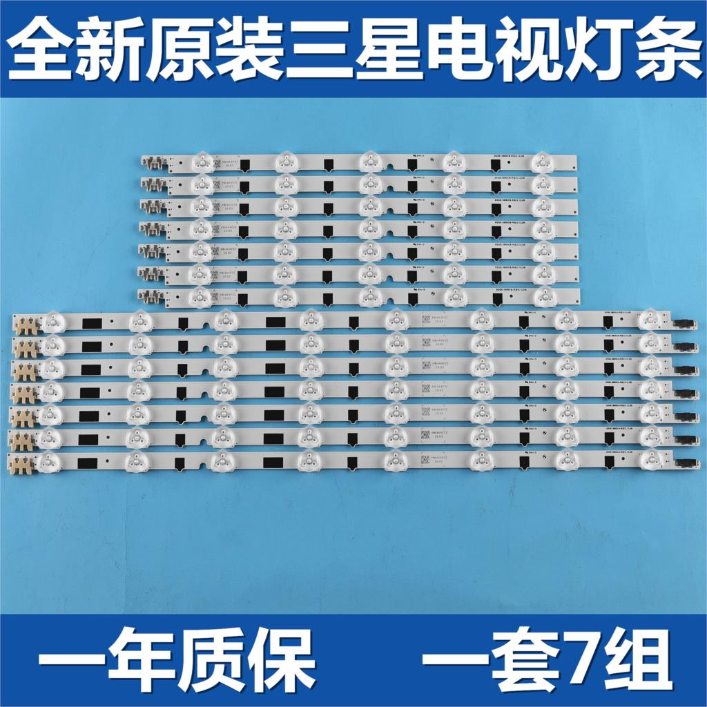 New Kit 14pcs LED Strip For Samsung UA39F5088AR 2013SVS39F L 8 R 5 REV1.9 130212 BN96-25302A BN96-25303A BN96-27896A BN96-27897A