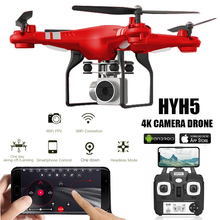 Drone 4k Profesional Dron Real-time Transmission Height Maintain RC Toy For Children WiFi Wide Angle FPV Quadcopter With Camera