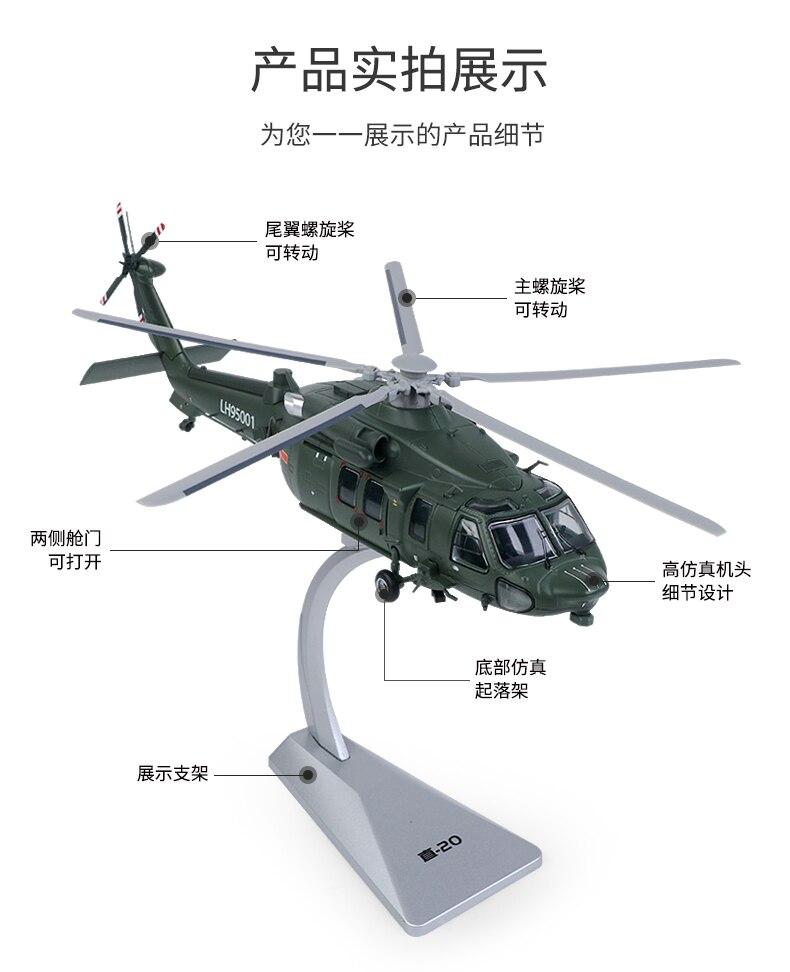 1:55 modelo de decoração estática de helicóptero