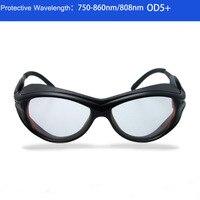 Защитные очки, защитные очки, очки для 808nm, длина волны, лазерное устройство для удаления волос Od + 5, с очками, чехол