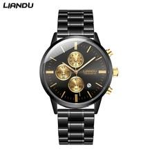 купить LIANDU Brand Business Men Watch Stainless Band Quartz WristWatch Chronograph Waterproof Slim Date Clock Relogio Masculion по цене 971.76 рублей