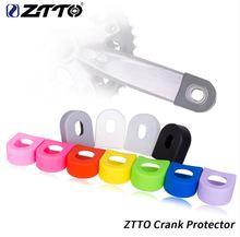 Ztto 2 шт защитный коленчатый рычаг велосипеда коленчатые рычаги