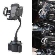 Универсальный автомобильный держатель для телефона на 360 градусов, регулируемый держатель для чашки, длинный шланг, устойчивый Автомобильный держатель для мобильного телефона