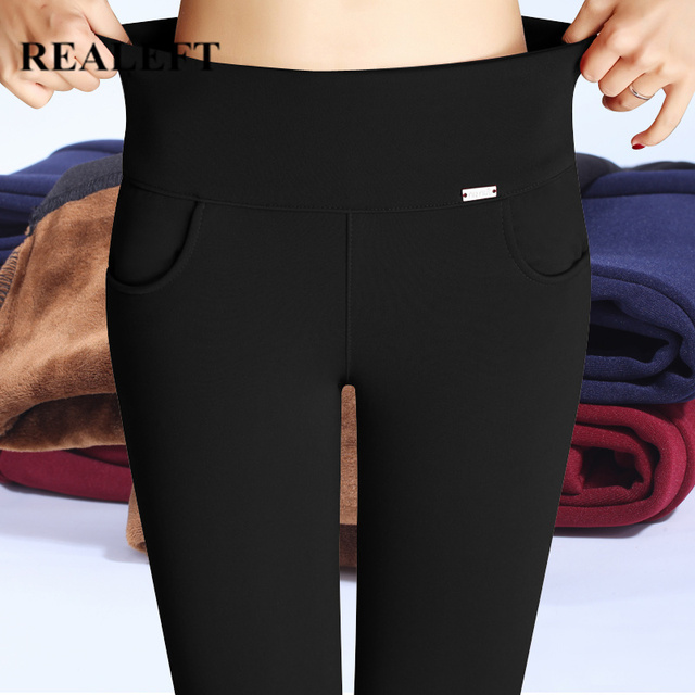 New Warm Pants 1