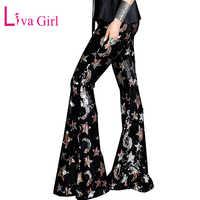LIVA GIRL блестящие женские расклешенные брюки со звездами и лунами, женские эластичные брюки с высокой талией и блестками