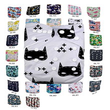 LilBit Baby New Printed Design Reusable Washable One Size Cloth Diaper