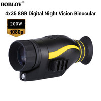 BOBLOV 4X35 Night vision thermal imaging outdoor infrared NV0435 multifunction night vision telescope