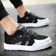 Wechat Business Men Low Top Sports Footwear Couples Skate Shoes
