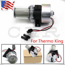 Per Thermo King MD/KD/RD/TS/URD/XDS/TD/LND Carrier Filtro pompe di carburante 12V Termo Pompa 30-01108-03 300110803 417059 417059AFP