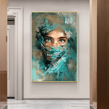 Abstract Woman Face with Green Veil Canvas Wall Art Poster and Prints Painting Female Portrait Pictures for Living Room