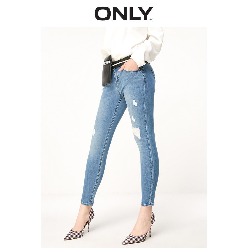 ONLY Women's  Low-rise Frayed Edges Crop Jeans | 119149633