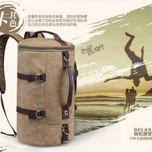 Мужская Дорожная сумка через плечо, повседневный вместительный холщовый ретро рюкзак, индивидуальная Студенческая сумка для компьютера