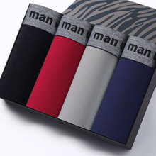 4PCS Men Underwear Cotton Boxers Panties Comfortable Mens Underpants Sexy Solid Cuecas Trunks Brand Shorts Men Boxer Plus Size