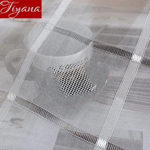 Прозрачный прозрачный белый экран окна для гостиной клетчатая сетка занавеска для балкона тюль ткань кухня драпировка на заказ T & 444 #30