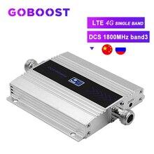 LTE สัญญาณ Booster โทรศัพท์มือถือ 4G เครื่องขยายเสียง DCS 1800MHz Band3 สัญญาณ 4G อินเทอร์เน็ตการสื่อสาร Repeater LCD จอแสดงผล>