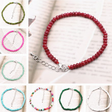 Trendy Bracelet Natural Stone Beads Strand Charms Bracelets Stone Rubys Aquamarines Aventurine Howlite Bangle Jewelry Gift B103