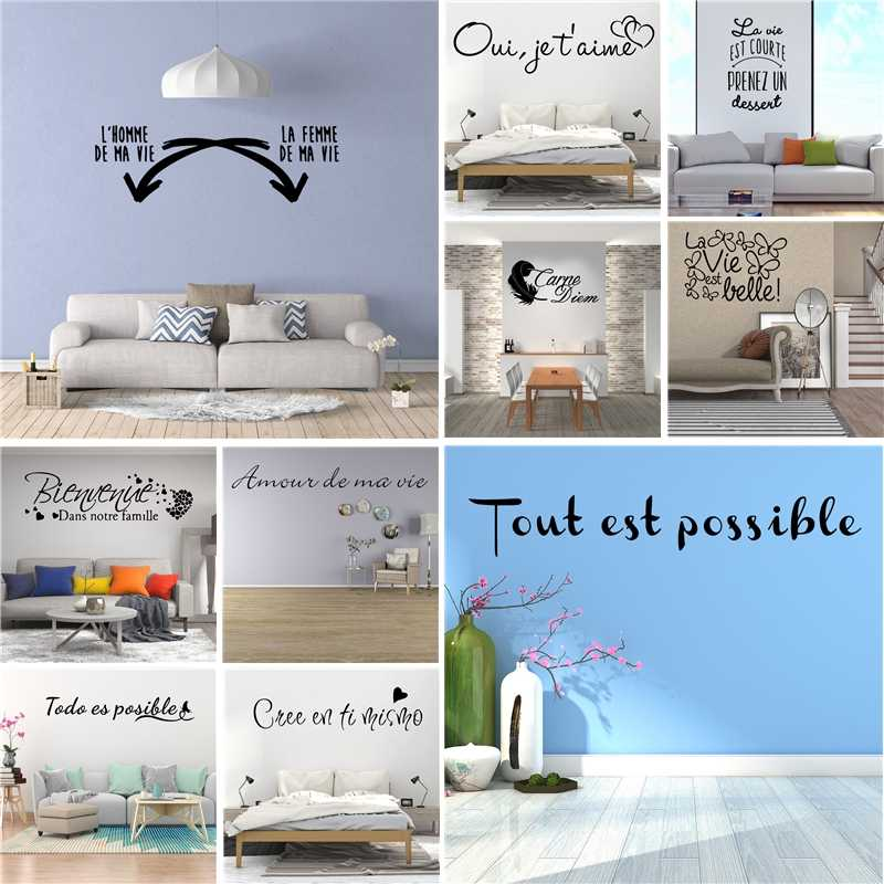 Quotes Wall Sticker For S Bedroom