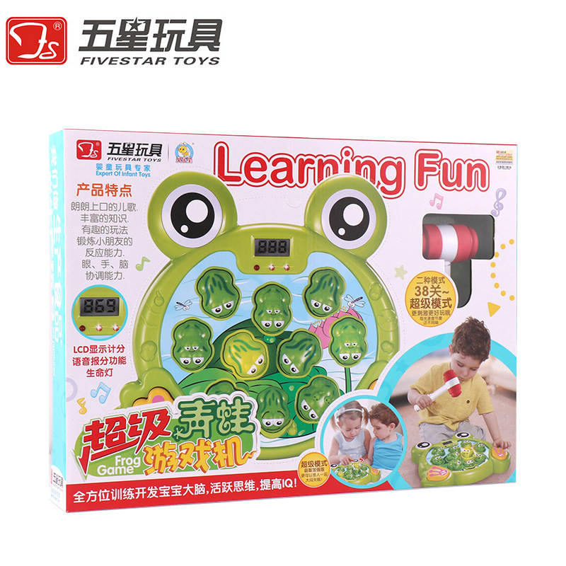 Five-Star 38888 Large Frog Game Console Music Educational Creative Fun Electric Play Hamster Toy Boy