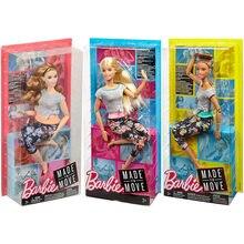 Muñeca Barbie de 18CM para niños, juguete de Yoga, hecha para moverse rosado, regalo de cumpleaños