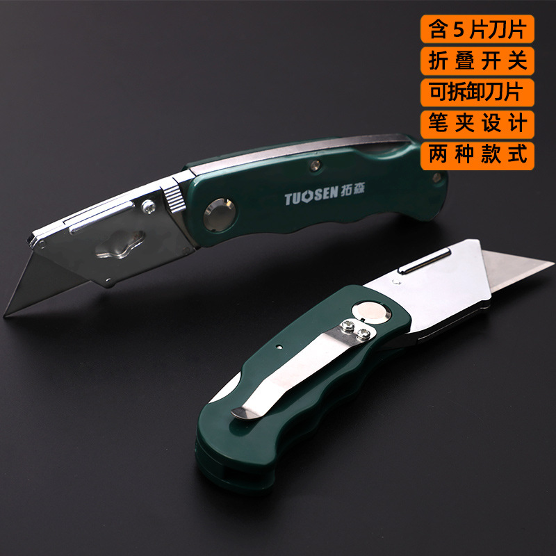 Closeout DealsStainless Steel Folding Utility Knife Woodworking Outdoor Camping w/ Five Blades