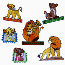 Pulaqi Lion King Patches Cartoon Anime Iron on Patch For Clothing DIY Embroidered Stickers On Clothes Pig Animals Cute Applique