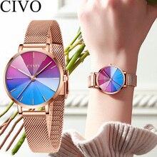 女性はcivo 2020新規上場ファッション虹腕時計女性トップブランドの高級防水女性少女ギフトクォーツ時計8111