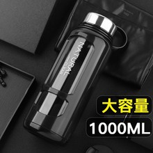 New portable large capacity 1000ml double glass water cup high temperature business plastic with filter