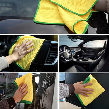 1Piece 60*40cm Car Wipes Pineapple Towel Lint-Free Absorbent Superfine Fiber Waffle Car Wash Towel Cleaning Towel