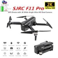 SJRC F11 PRO GPS Drone with 2K/1080P WIFI Camera Quadrocopter Optical Flow Quadcopter 28min Flight Time Dron Vs SG906 B4W E520S