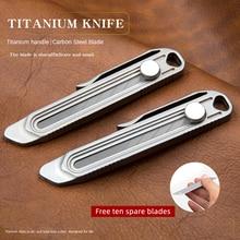 Titanium Alloy Telescopic Knife Utility Knife Blades Sharp Portable Tool Knife quick  blade pocket knife s