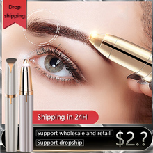 Electric Eyebrow Hair Trimmer Women Painless Portable Precision Brows Hair Remover Hair Razor Support Dropshipping цена