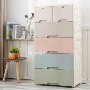 5805 5-уровневый полипропиленовый ящик типа, комбинированный шкафчик для хранения одежды, большой детский игрушечный пластиковый шкаф для ор...