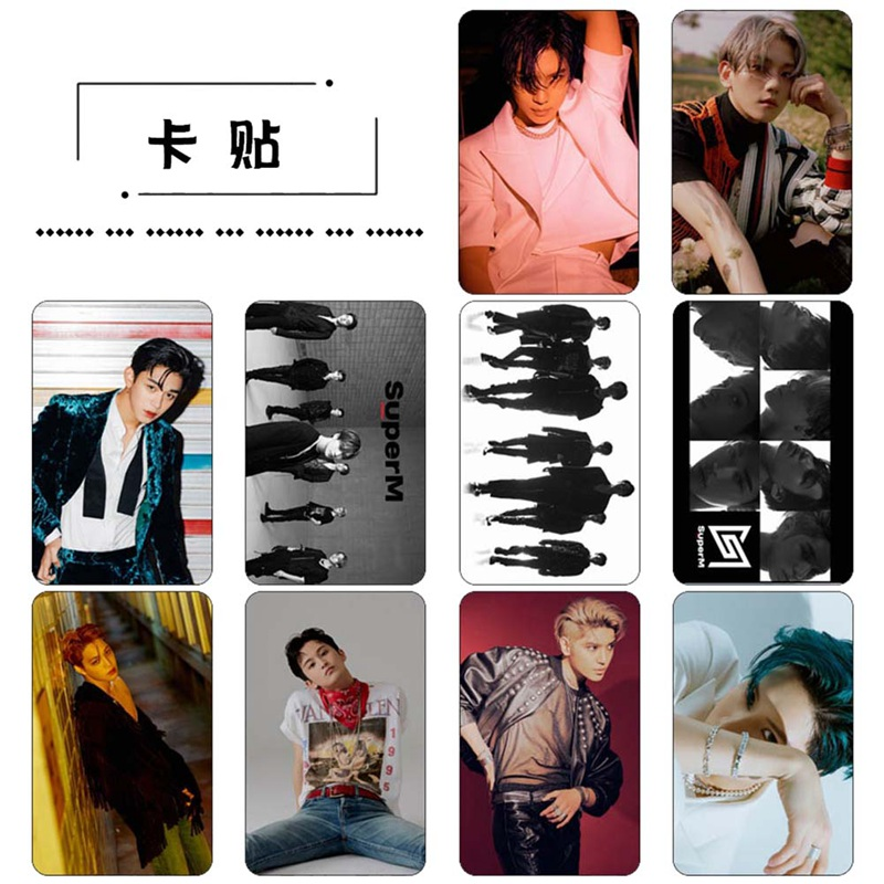New Fashion 10pc/set KPOP SuperM Album Self Made Paper Photo Sticker Poster HD Photocard Fans Gifts