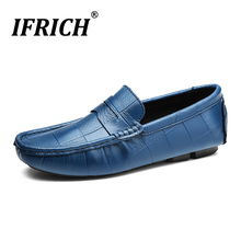 New Trend Men Loafer Shoes Designer Shoe High Quality Brand Mens Style Luxury Blue Brown Sneakers