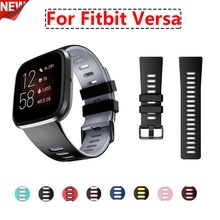 Replacement Band For Fitbit Versa Strap Soft Silicone Waterproof Fashion Watch wristband For Fitbit Versa2/Versa Lite Watchband