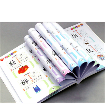 цена на 1020Pcs Chinese Basics characters han zi reading Literacy books Children kids adults beginners preschool textbook