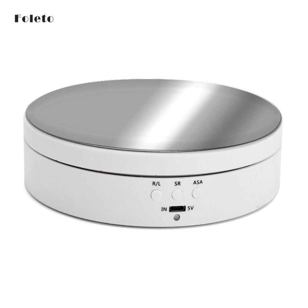 Vitesse réglable rotatif présentoir 360 degrés électrique rotatif produit affichage platine pour modèle bijoux montre affichage