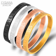 FYSARA Men Women Stainless Steel Rose Gold Color Couple Bracelet Roman Numeral Lover Cuff Bracelet Bangle Wedding Jewelry Gift